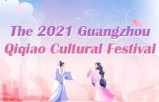 Qiqiao Cultural Festival celebrated in Tianhe