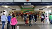 HK allows quarantine-free daily entry for 2,000 mainland, Macao residents