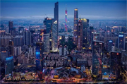 Finance industry strong engine for growth in Tianhe