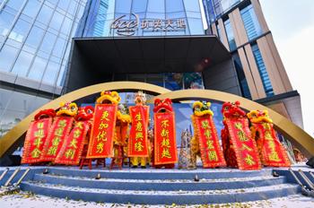 Guangzhou ICC starts operation in Tianhe