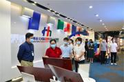 4 Tianhe entrepreneurship bases receive city-level model awards