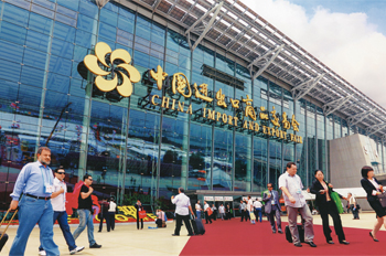 Tianhe displays smart products at ongoing Canton Fair