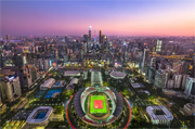 Guangzhou's latest travel policies