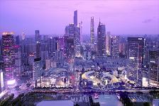 Tianhe Road Business Circle