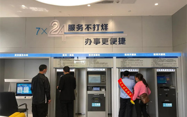 Baiyun offers 7x24-hour government affairs services