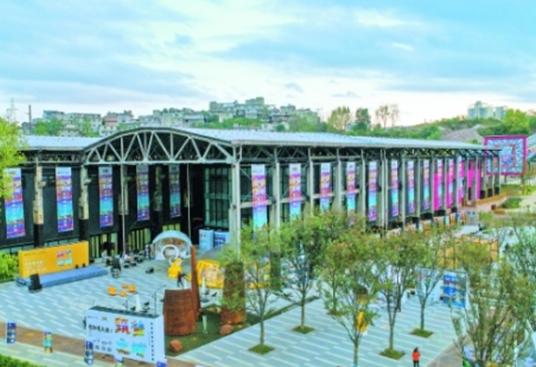 Guiyang's Baiyun district saw 840 start-ups added in H1