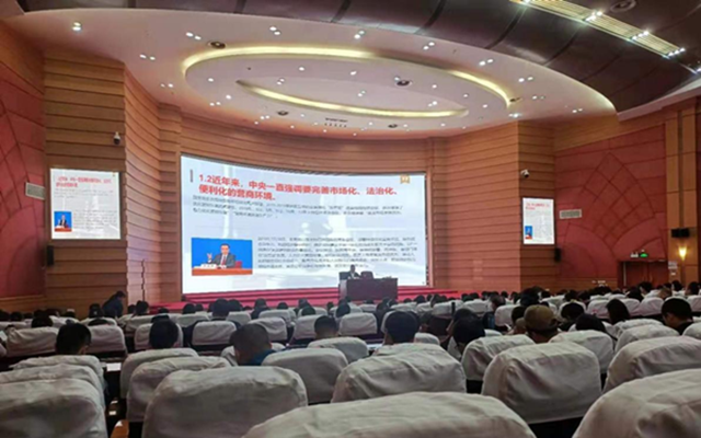 Baiyun district holds talks on its business environment
