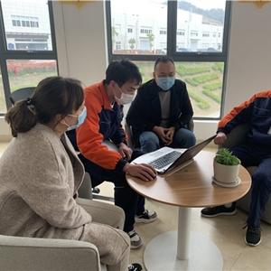 Guanshanhu district organizes online employee training for enterprises