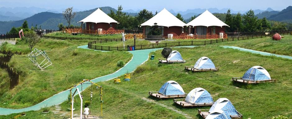 Come and enjoy Huaxi Raorao Camping Base
