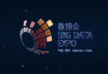 A look back at previous China international big data expos