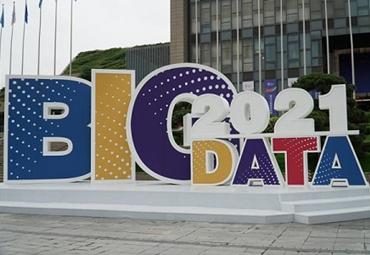 Watch: 2021 Big Data Expo