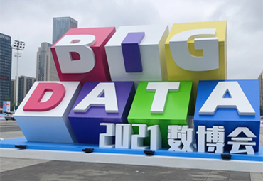 Take a glance at the 2021 Big Data Expo