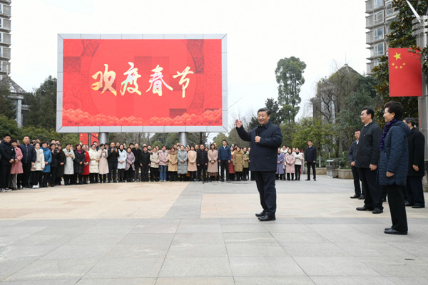 Xi inspects Guizhou ahead of Chinese New Year