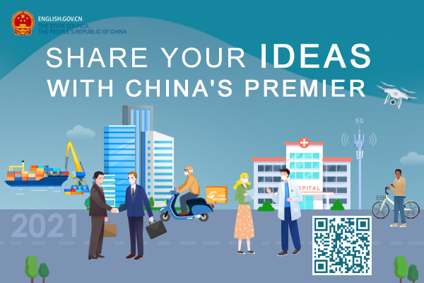 Share your ideas with China's Premier_meitu_1.jpg