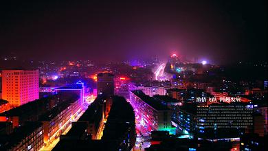 城市功能.png