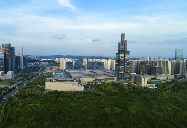 Honors of Guiyang city