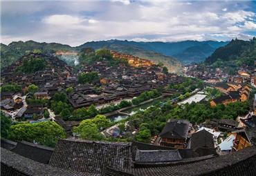Qiandongnan