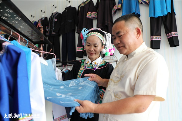 Wei Bo: Revitalize rural development with tea culture