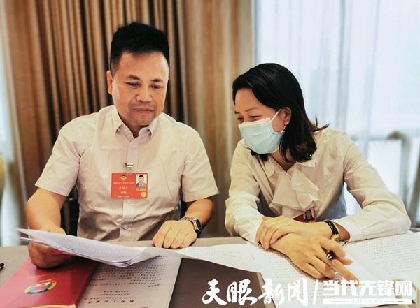 Huang Bangquan: Build energy comprehensive pilot area in Guizhou