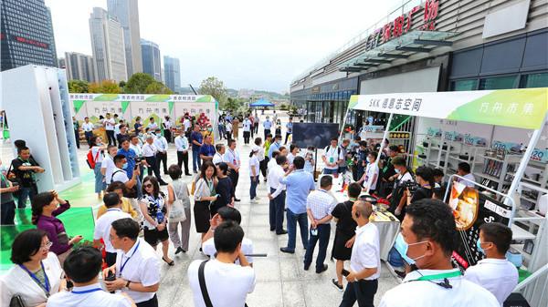 Guiyang online fair a new way to boost trade amid virus