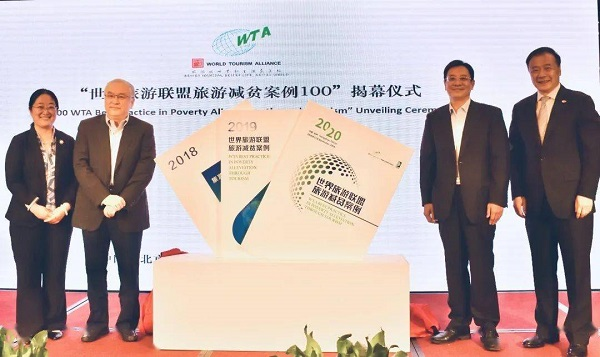 Guizhou's poverty alleviation efforts promoted internationally