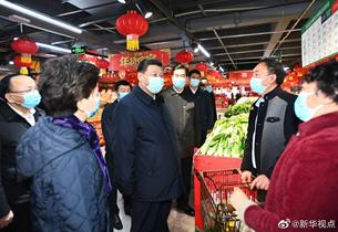 Xi visits supermarket, residential community in Guiyang