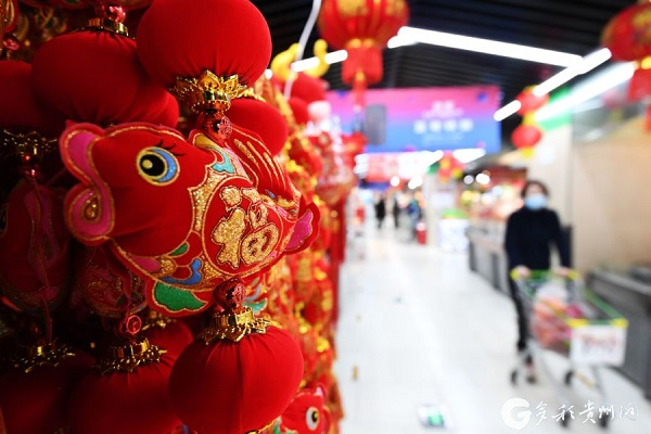 Guiyang's supermarkets create a festive atmosphere