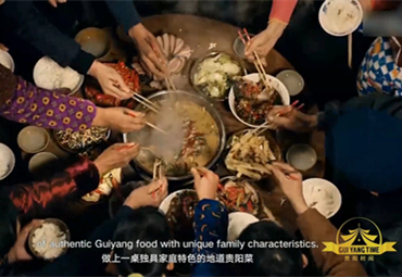 Spring Festival atmosphere in Guiyang: New Year's Eve dinner