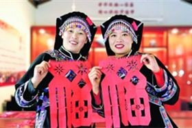 Wudang district brings holiday cheer to people staying home