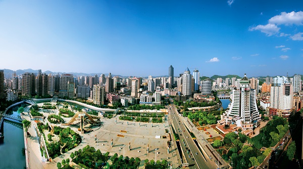 Guizhou releases 2020 government work report
