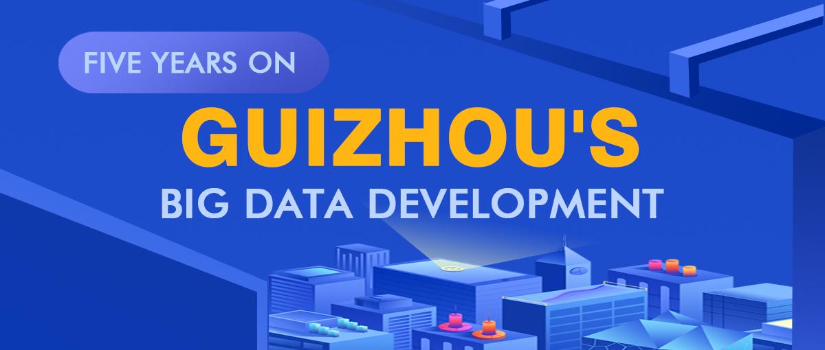 Infographics: Five years on, Guizhou's big data development