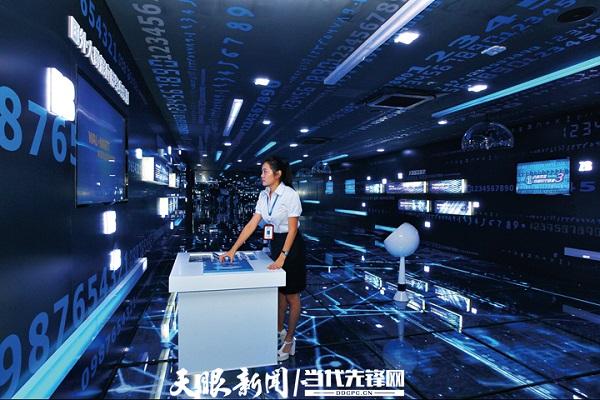 Guizhou ramps up construction of big data industrial cluster
