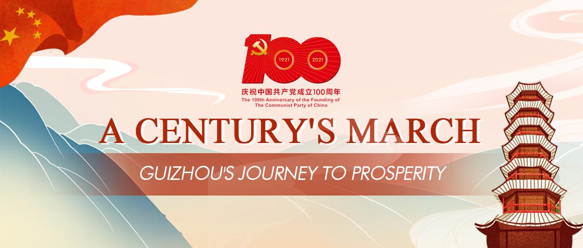 A century's march, Guizhou's journey to prosperity