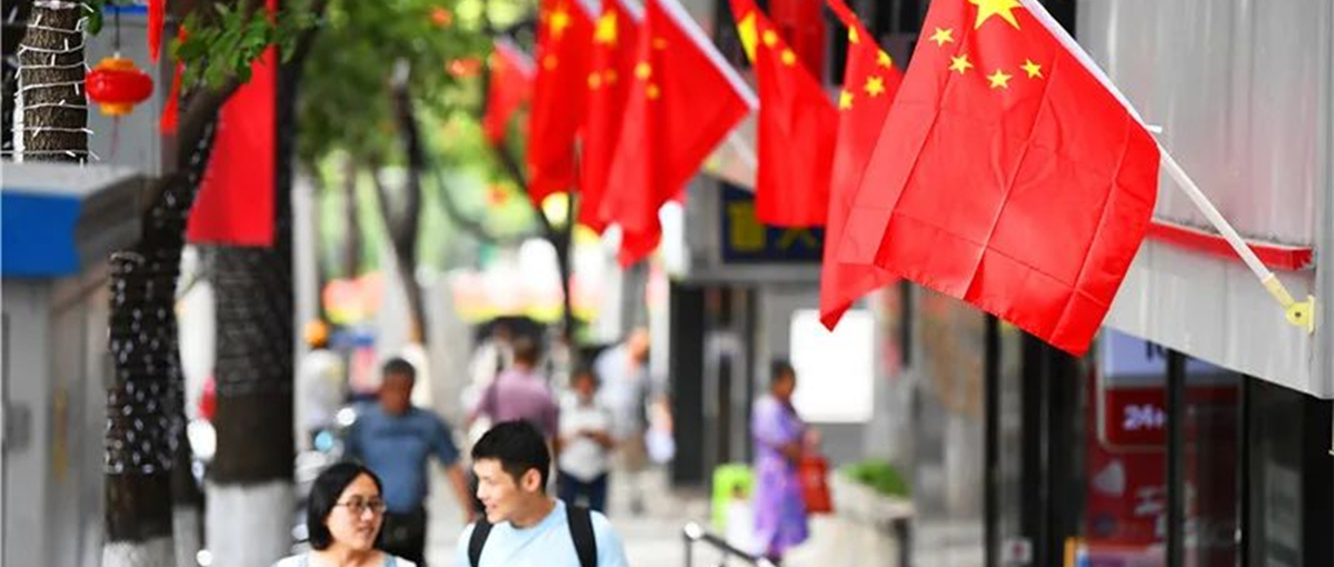 Guiyang decorated for National Day