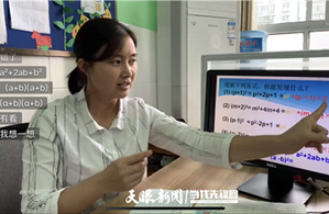 Shi Huifen: Provide a better life for children with special needs