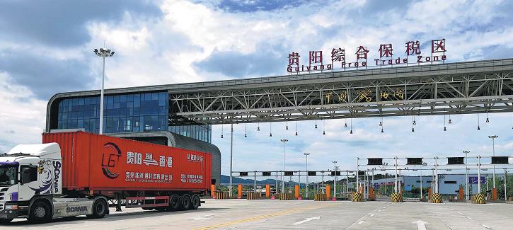 'Engine' of economy at full tilt in Guiyang