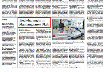 TruckhailingfirmManbangraises$1.7b.png