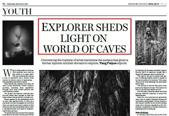 Explorershedslightonworldofcaves.png