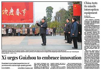 XiurgesGuizhoutoembraceinnovation.png