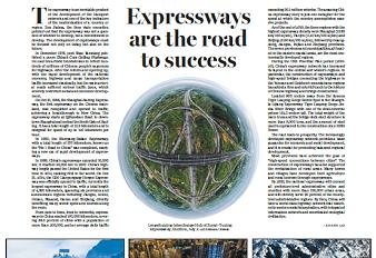 Expresswaysaretheroadtosuccess.png