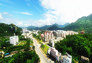Wuzhishan