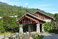 DoubleTree Resort by Hilton Hotel Hainan - Qixianling Hot Spring (Baoting)