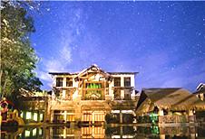 Wuzhishan Yatai Rainforest Resort (Wuzhishan)