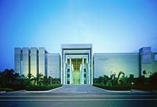 Hainan Museum
