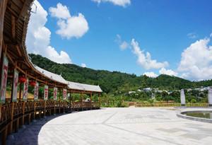 Qiongzhong Li and Miao autonomous county