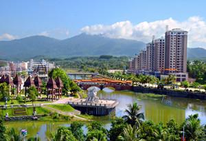 Baoting Li and Miao autonomous county