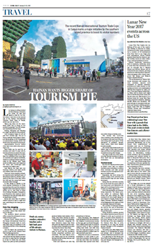Hainan wants bigger share of tourism pie