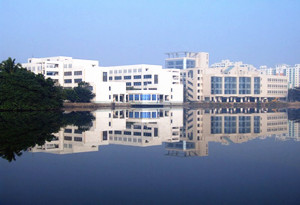 Main Educational Institutions in Hainan