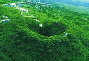 Volcano Park (Haikou)