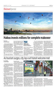 Haikou invests millions for complete makeover